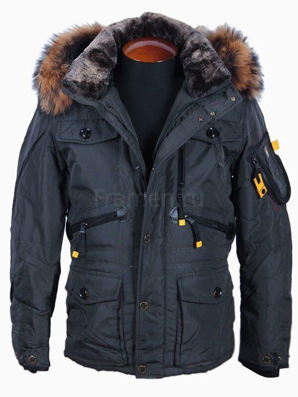 Купить Куртку Мужскую Утепленную В Москве
