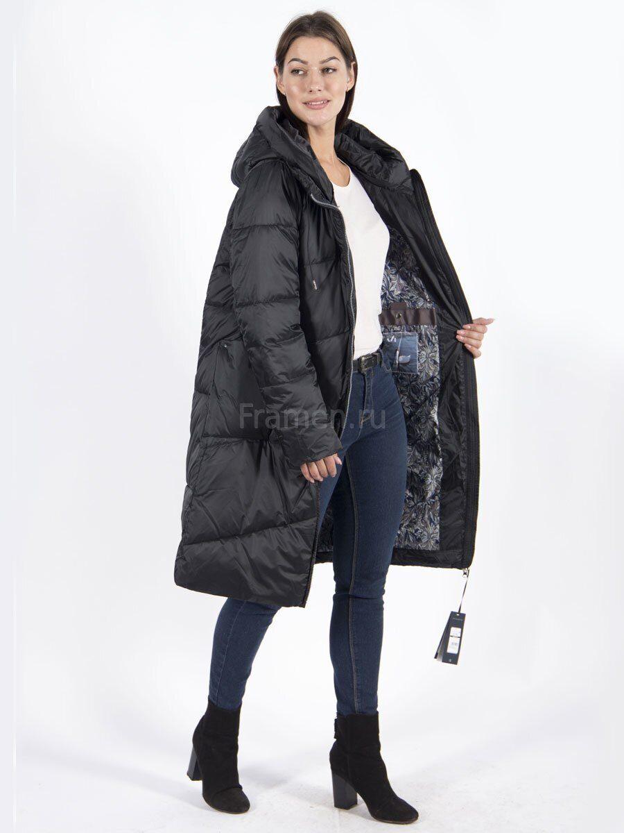... Куртка пальто женское зимнее Avi Margo-4 ... 1522fd92e4f12