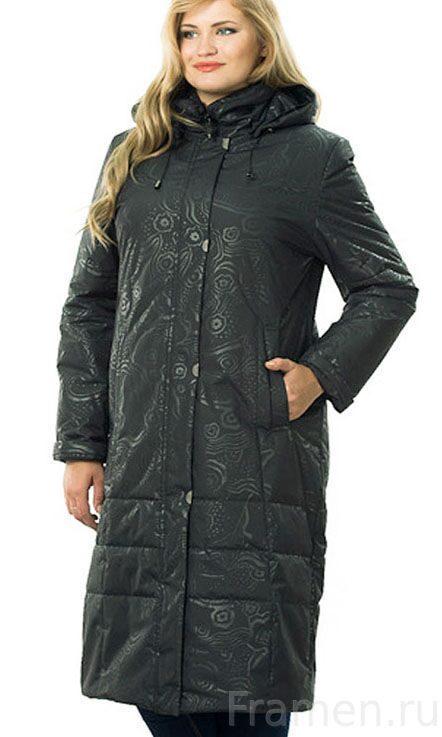 Женская одежда большого размера Москва
