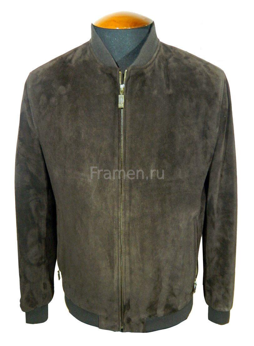 Купить замшевую куртку Москва