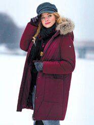 bd9f320cb6eac45 Куртки женские больших размеров - купить в Москве в интернет магазине